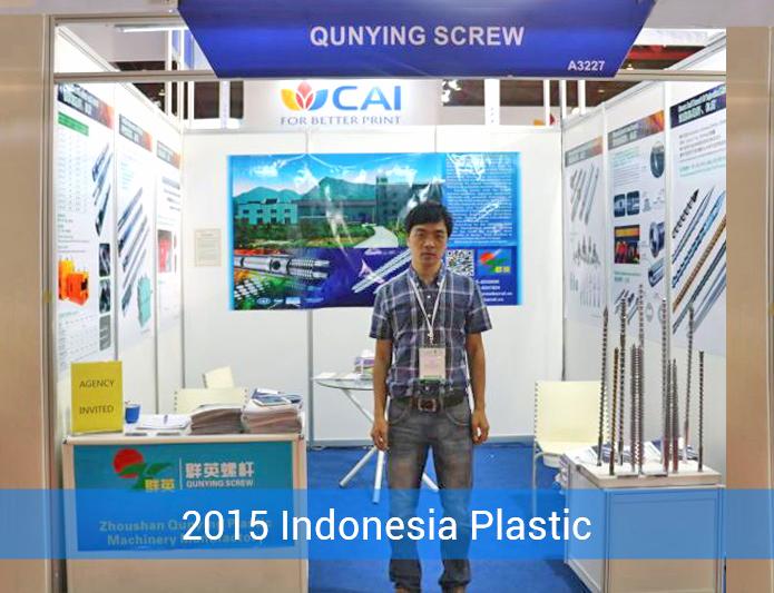 2015 معرض تغليف بلاستيكية إندونيسيا