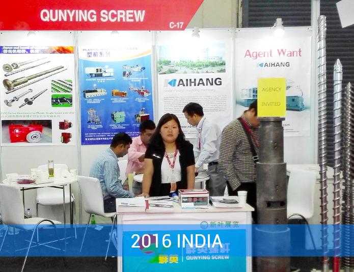 معرض الهند الدولي الخامس للبلاستيك 2016